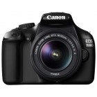 CANON EOS 1100D 18-55 IS II KIT BLACK