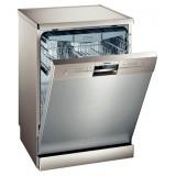 Посудомийна машина SIEMENS SN 25L880 EU