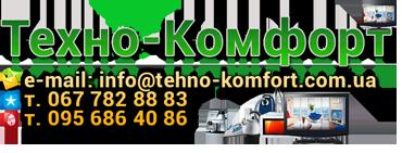 Интернет магазин бытовой техники Техно-Комфорт
